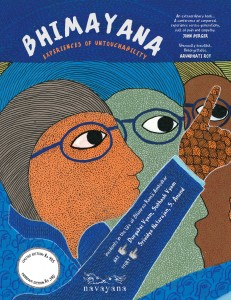 Book Review: Bhimayana: Experiences of Untouchability : The Graphic Biography of Dr. BR Ambedkar Front-cover-231x300