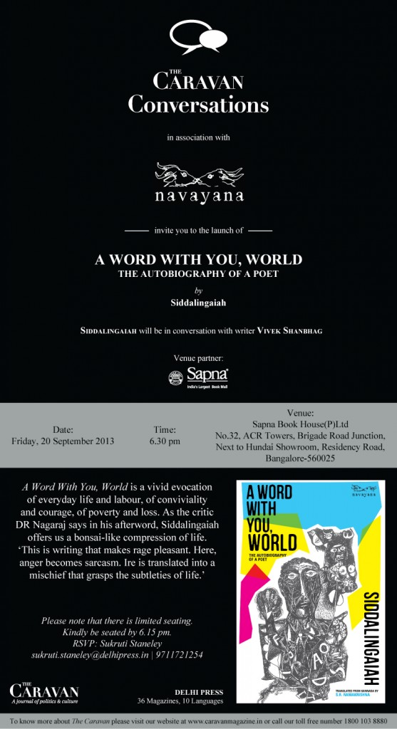 A-WORD-WITH-UR-WORLD-e-invite