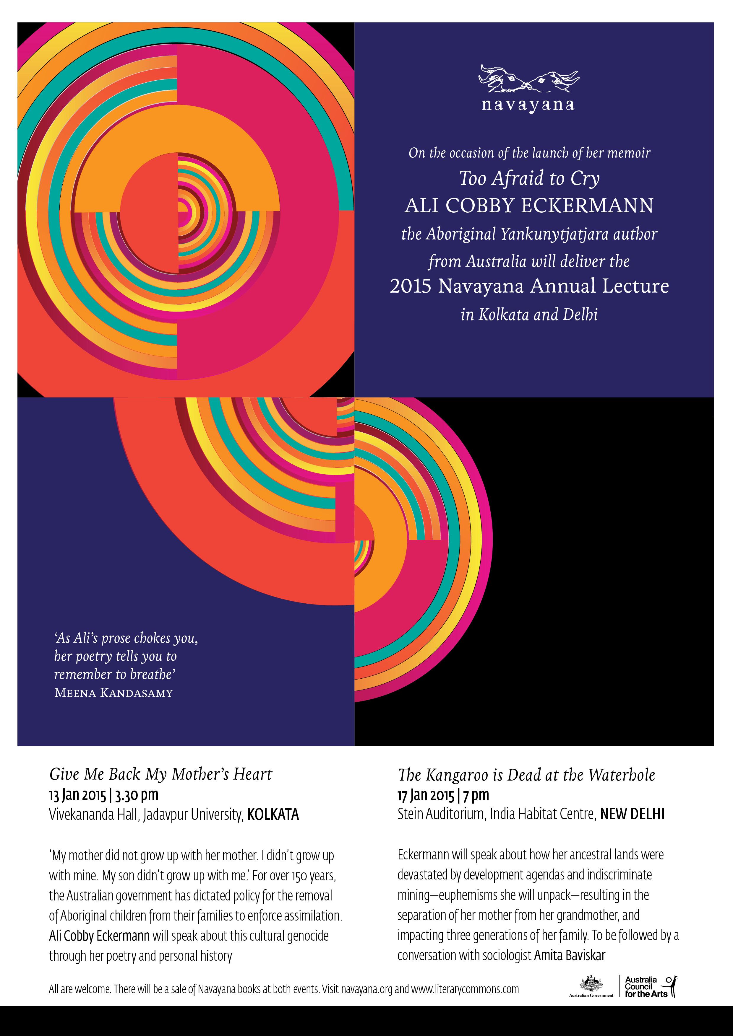Ali Navayana Lecture-invite